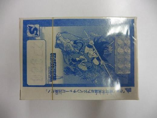 n C100s 未開封 美品 ドラゴンボール 90 リメイク パート1 パート2 1箱 | カードダス | 1円〜