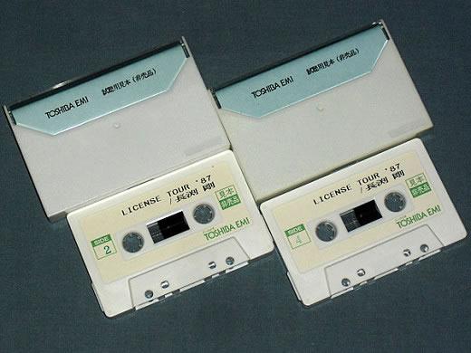 ◆カセットテープ◆【激レア! EMI 試聴用見本 非売品(配布)】長渕剛 [LICENSE TOUR '87 〜 11月17日、愛知県体育館] (ヤマト送料込)◆