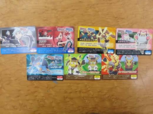 ポケモン スクラップカード コード使用済み 7枚セット
