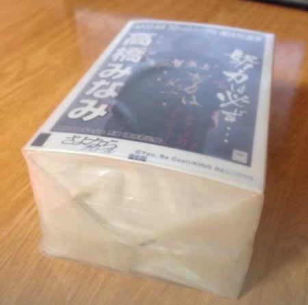 2014AKB48福袋6等【さよならクロール】生写真セット復刻版コンプ