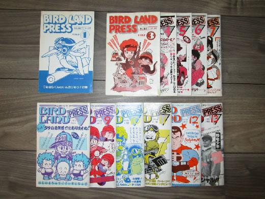 鳥山明 保存会 バードランドプレス 24冊セット 専用バインダー付き レア 非売品・絶版・コレクター