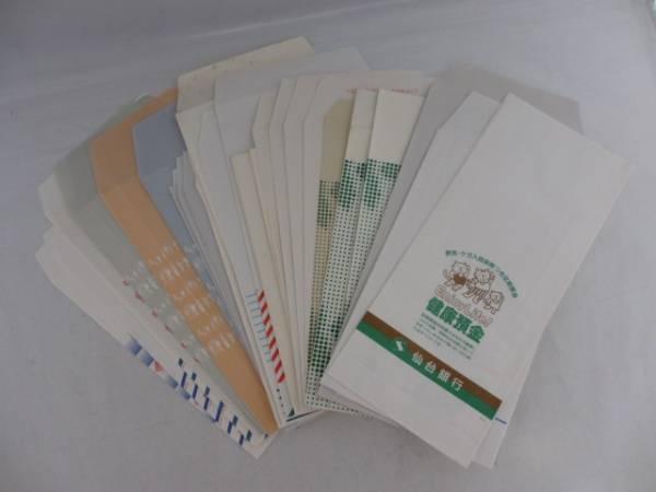 銀行封筒 �