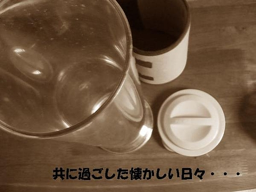 ヤフオク ●面白item●パスタマジック PastaMagic 簡単パスタ 1円より