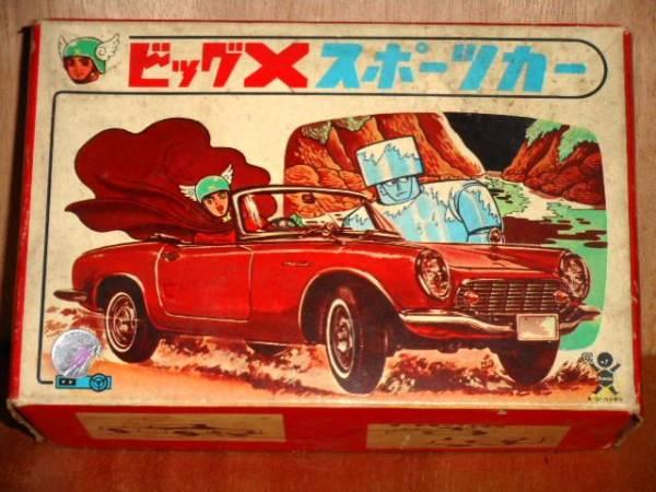 委)箱のみ ホンダS600 ビッグXスポーツカーの空箱 現状で