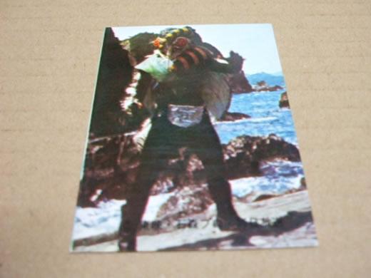 希少)カルビー 仮面ライダーカード 247 ラッキーカード 極美