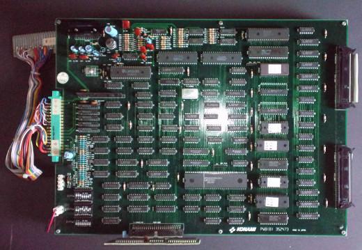 アーケード基板 JAMMA変換ハーネス付き グラディウス ROMボード版 動作確認済み。