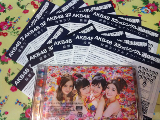AKB48 32thシングル選抜総選挙 投票券 500枚セット