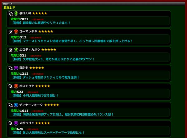 2IMG_6707