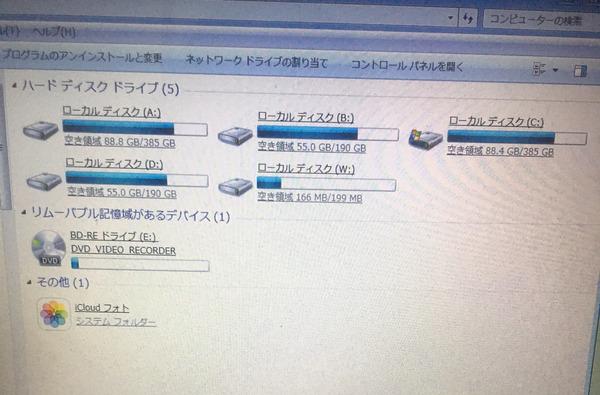 IMG_4077