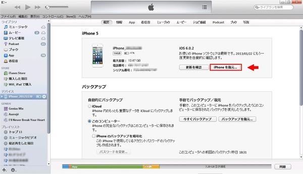 iphone_E5BEA9E58583