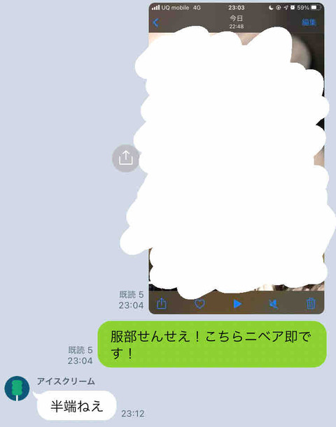 IMG_6708