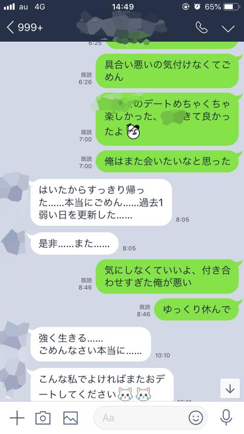 IMG_8215