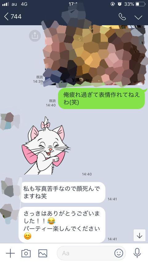 IMG_7792