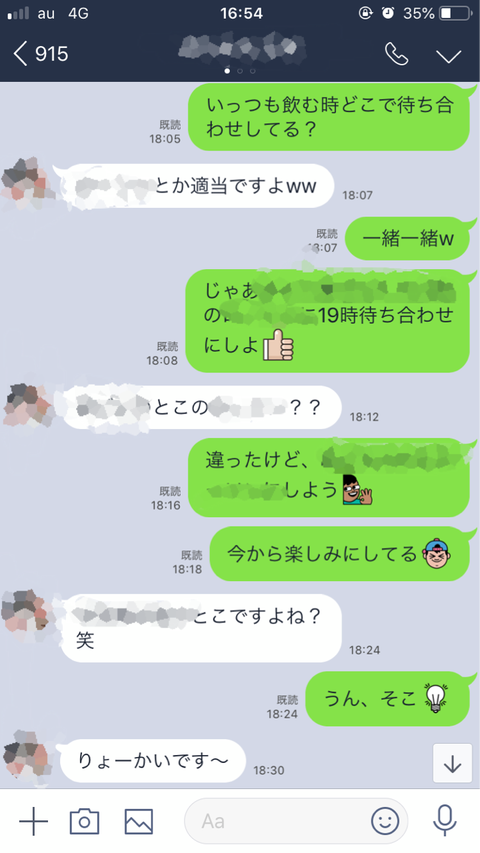 IMG_7879