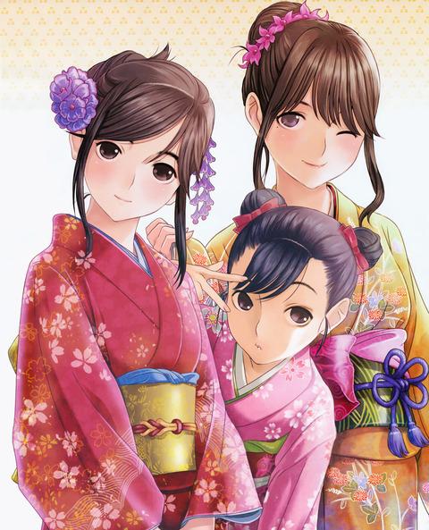 shougatsu170102020035