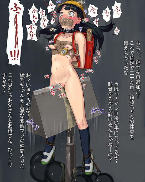 sankaku 1507040030