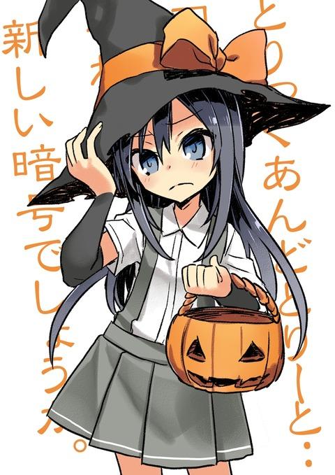 halloween 1510180051