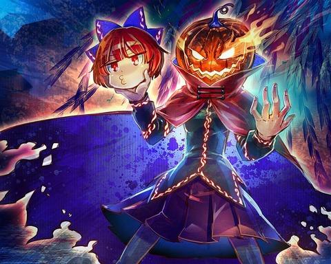 halloween 1510180031