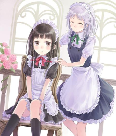 maid1602140004