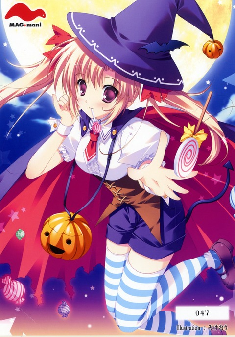 halloween 1510250004