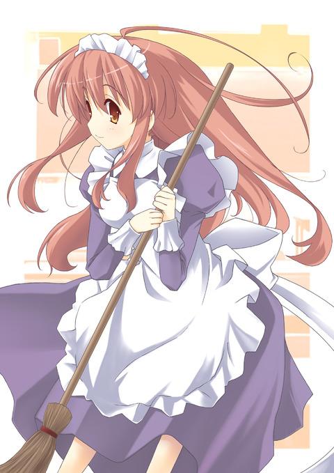 maid 1509220019