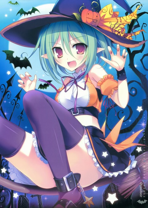 halloween 1510180029