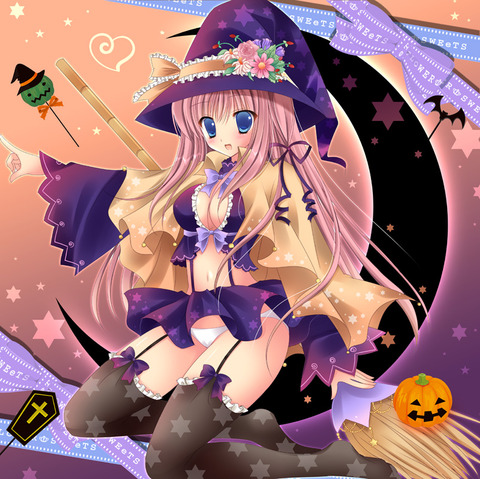 halloween 1510180040