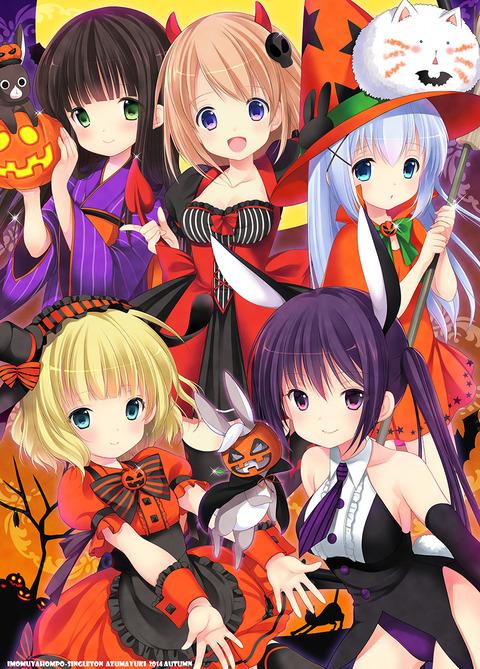 halloween 1510180042