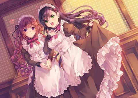 maid 1506210003