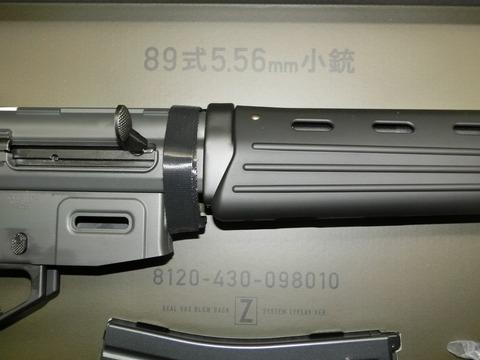CIMG2666