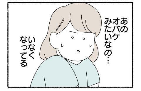 22784CBF-80EB-4B0F-A631-E5DE1F628C2C