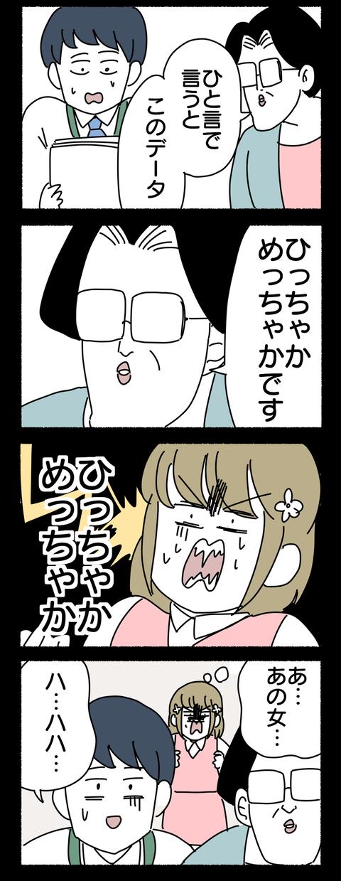 A82EBC48-076E-47AF-BA6B-7C3965EA075C