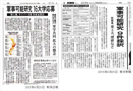 2015_September_news_R