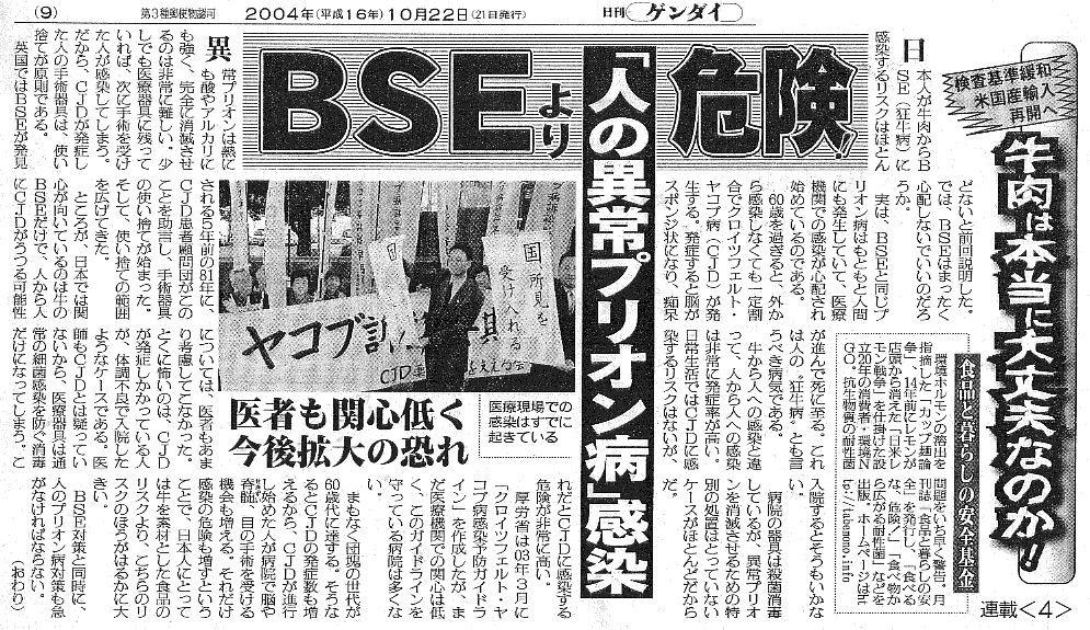 news_bse01