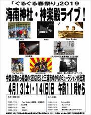 image1(1)_R