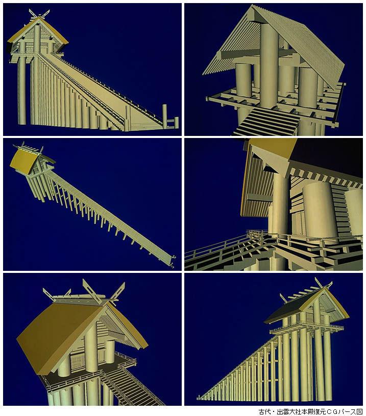 ギザの大ピラミッドの画像 p1_36