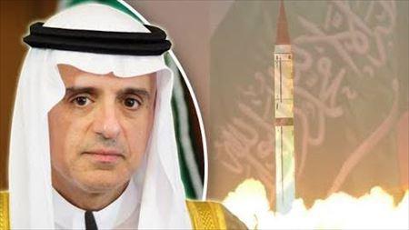 saudi nuclear war evil_R