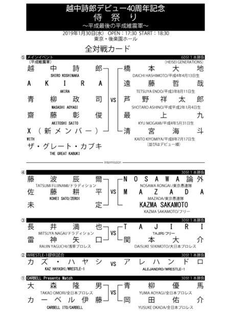 65C4E796-CE08-4739-8F02-BBF3443EB9F6
