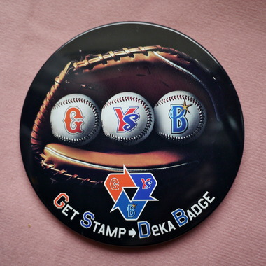 20120501Get Stamp Deka Badge