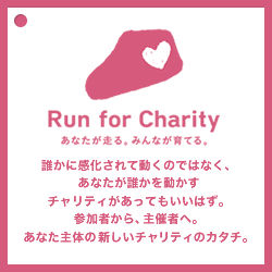 Run_for_Charity