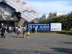 081015東京武道館
