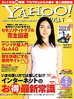 Yahoo!2