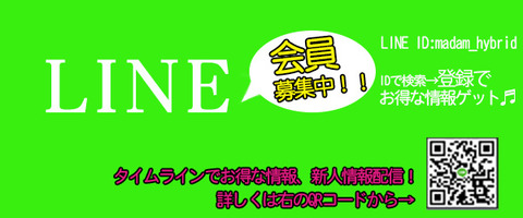 LINE680-250