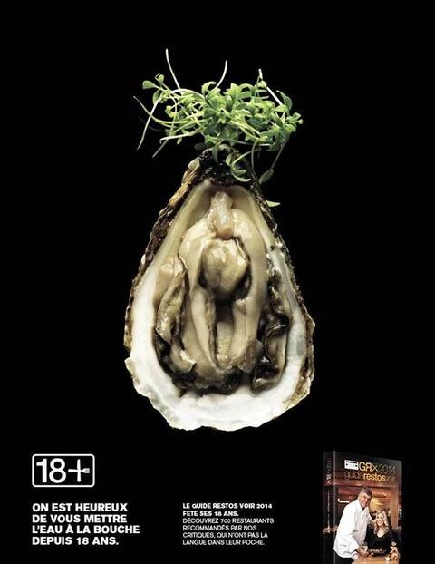 18禁な食品広告 (4)