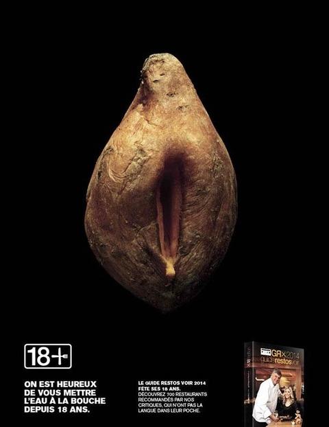 18禁な食品広告 (2)