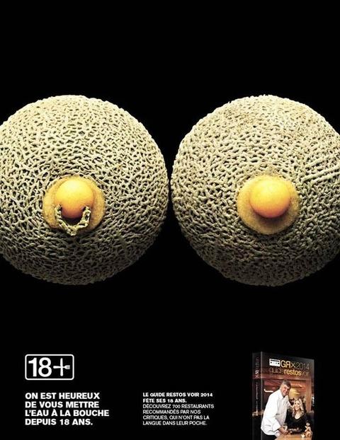 確実に18禁な食品広告がエロ素晴らしい!!