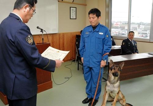 警察犬、行方不明になった中学生をわずか10分で発見2