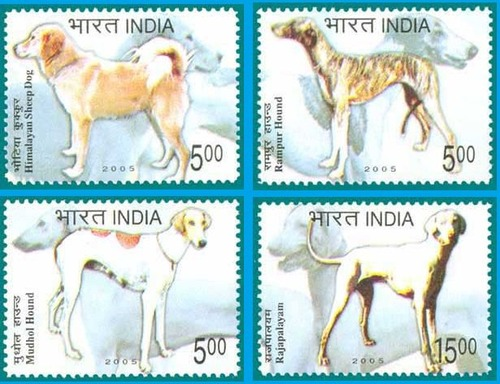 犬が描かれた切手の画像をひたすら貼ってくよ13