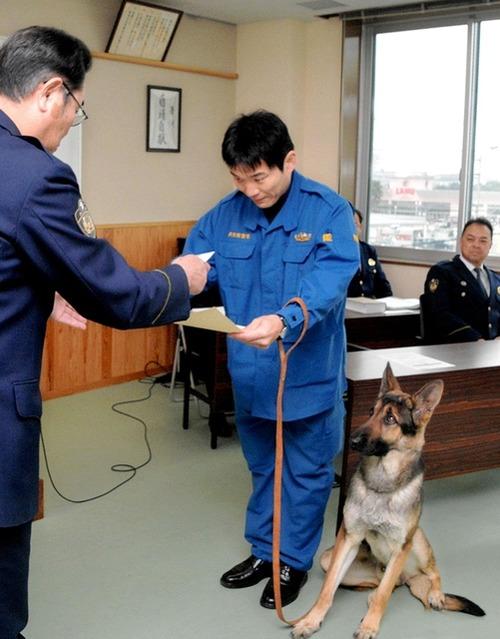 警察犬、行方不明になった中学生をわずか10分で発見
