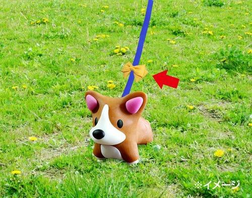 >街や公園で黄色いリボンをつけた犬を見かけたら近づかずそっとしておこう